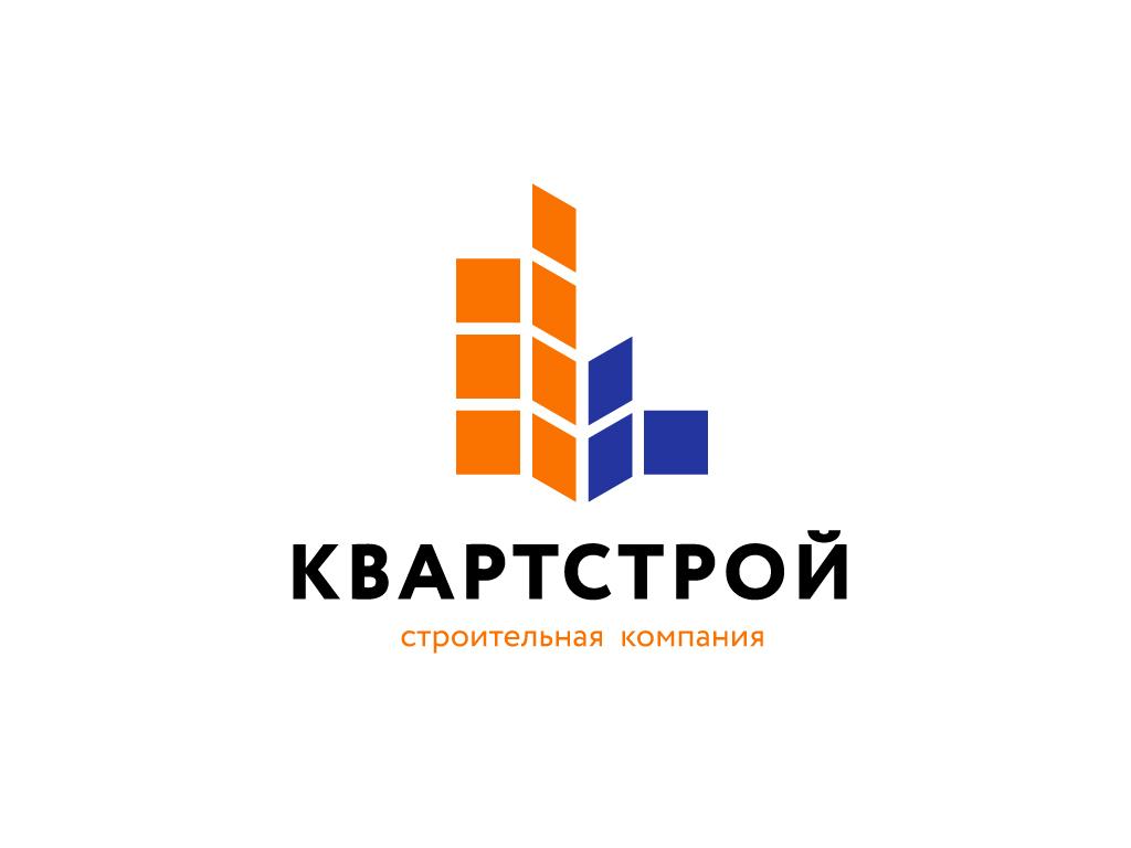 Квартстрой. Инвестиционно-строительный холдинг