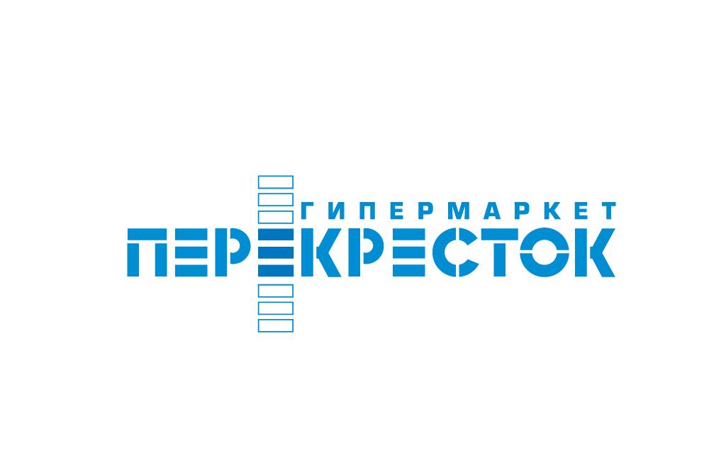 Разработка логотипа «Перекрёсток». Крупнейшая российская сеть супермаркетов