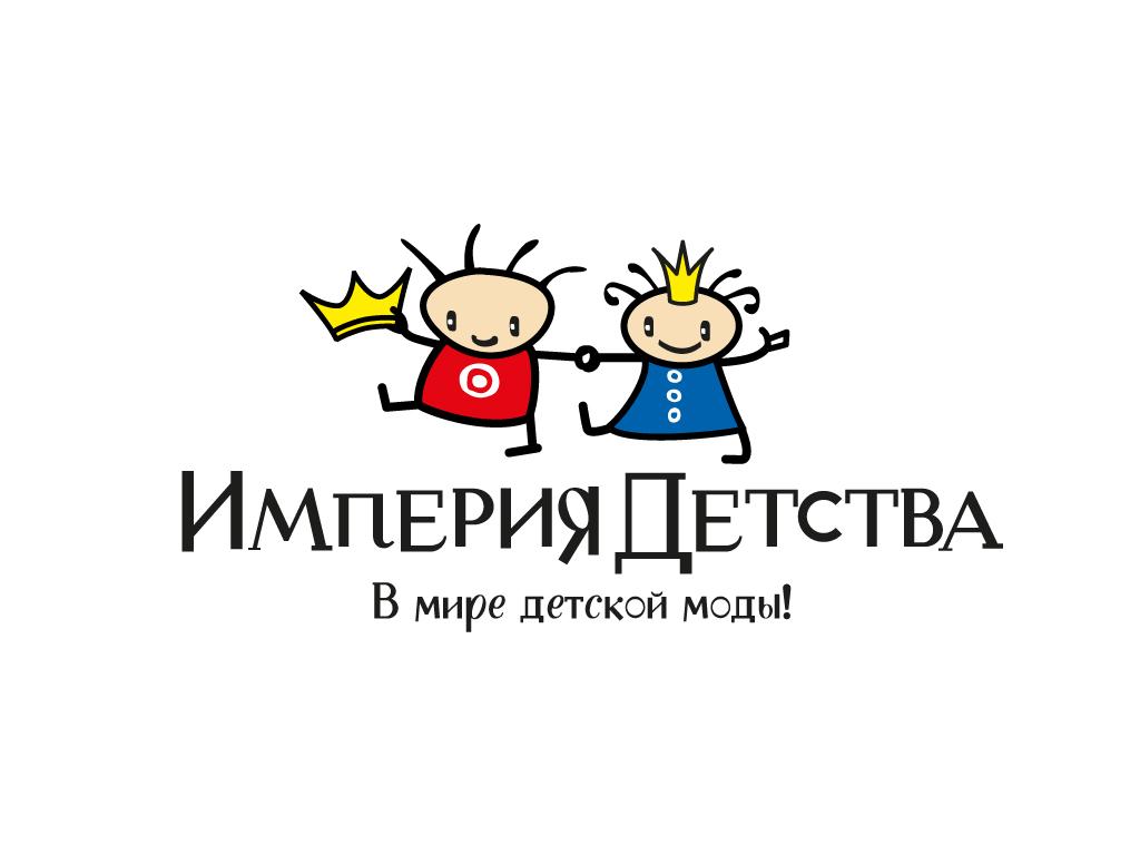 Империя Детства. Магазины детской одежды