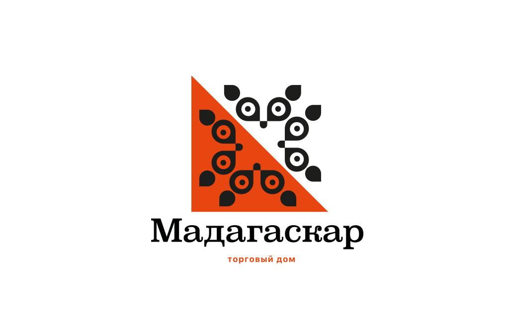 Торговый дом «Мадагаскар». Эксклюзивные товары