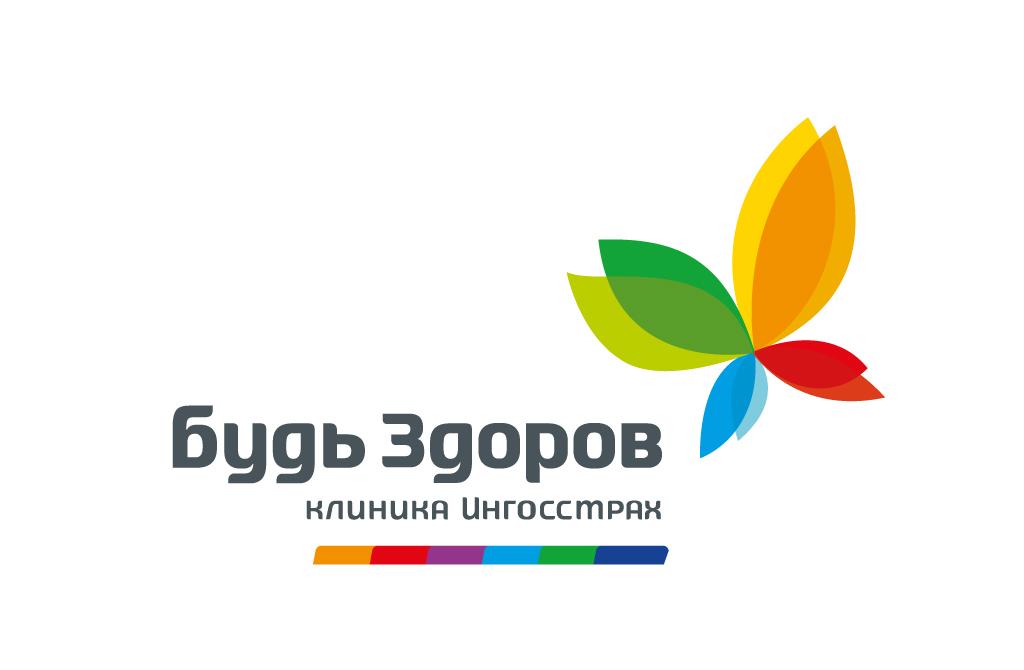 Логотип и фирменный стиль для  сети клиник «Ингосстрах»