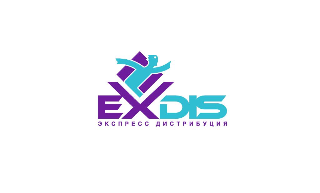 EXDIS. Логотип для дистрибутора коммуникационного оборудования