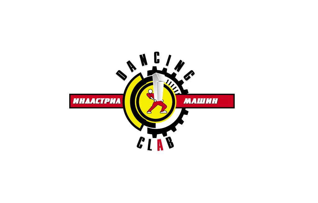 Логотип танцевального клуба «Индастрил Машин»