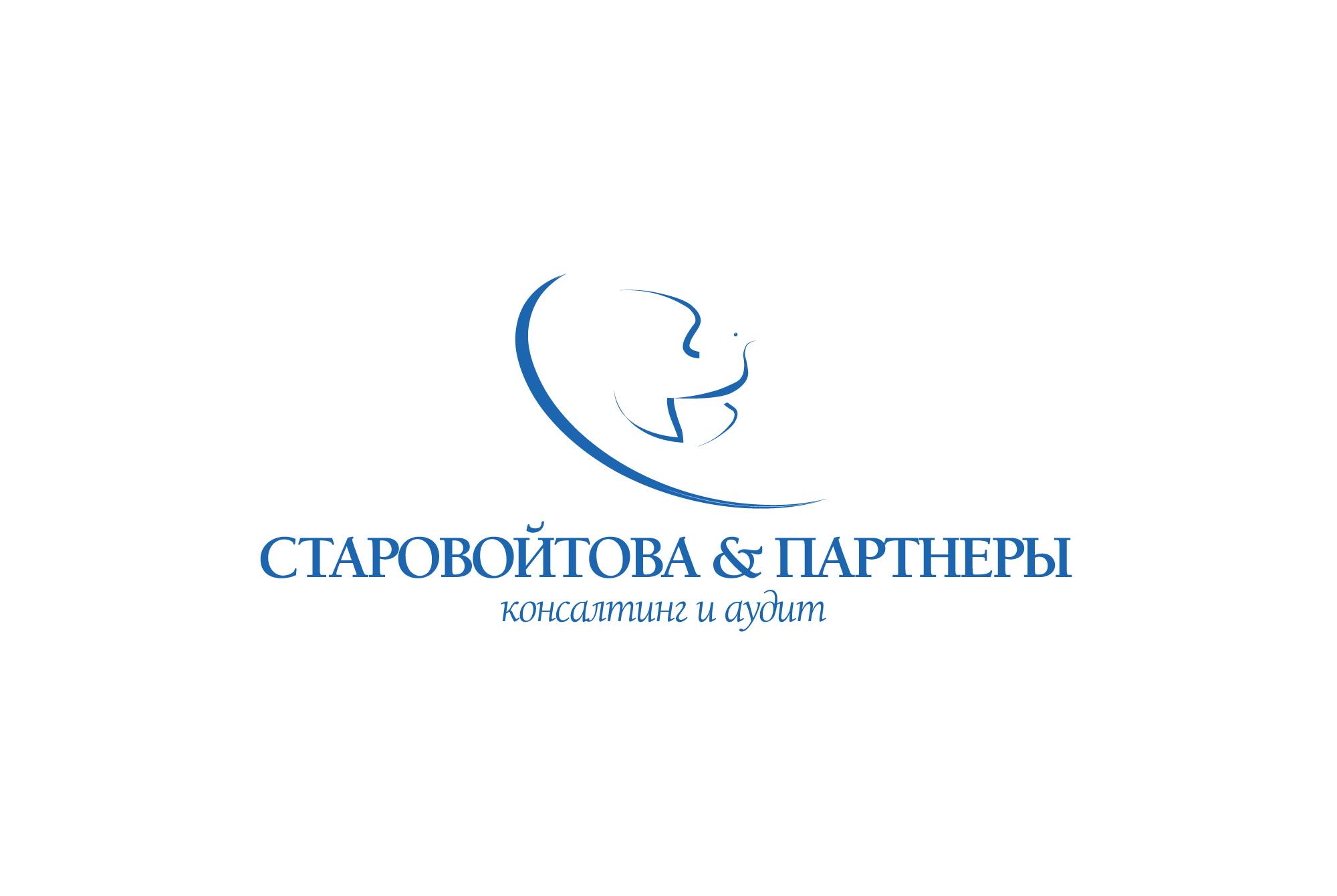 Аудиторская компания Елены Старовойтовой.
