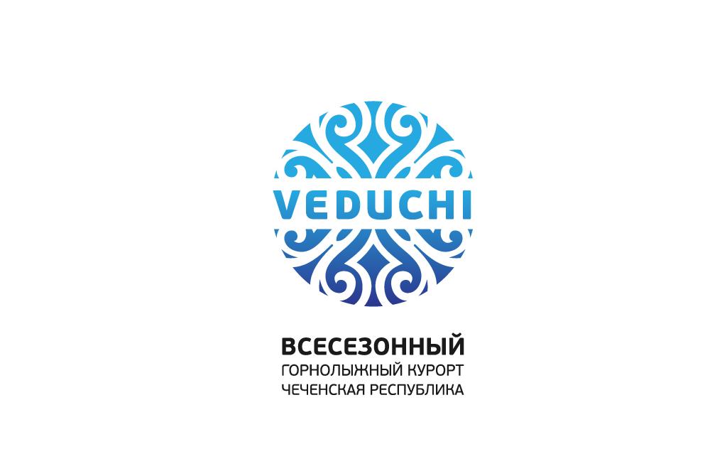 «Ведучи». Горнолыжный курорт в Чеченской республике