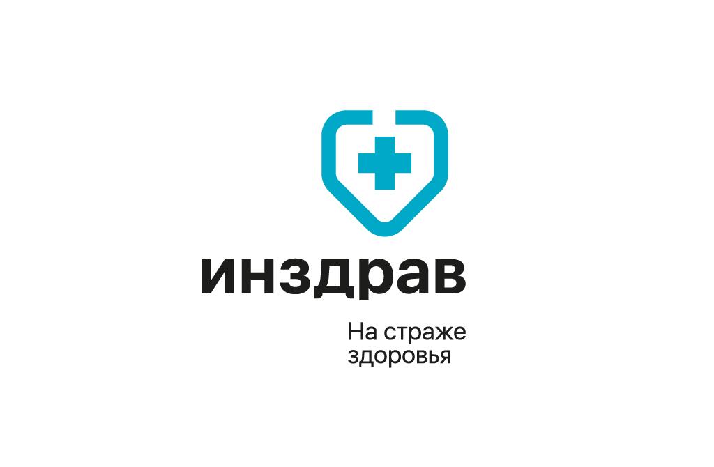 Инздрав. Многофункциональный медицинский центр в омске