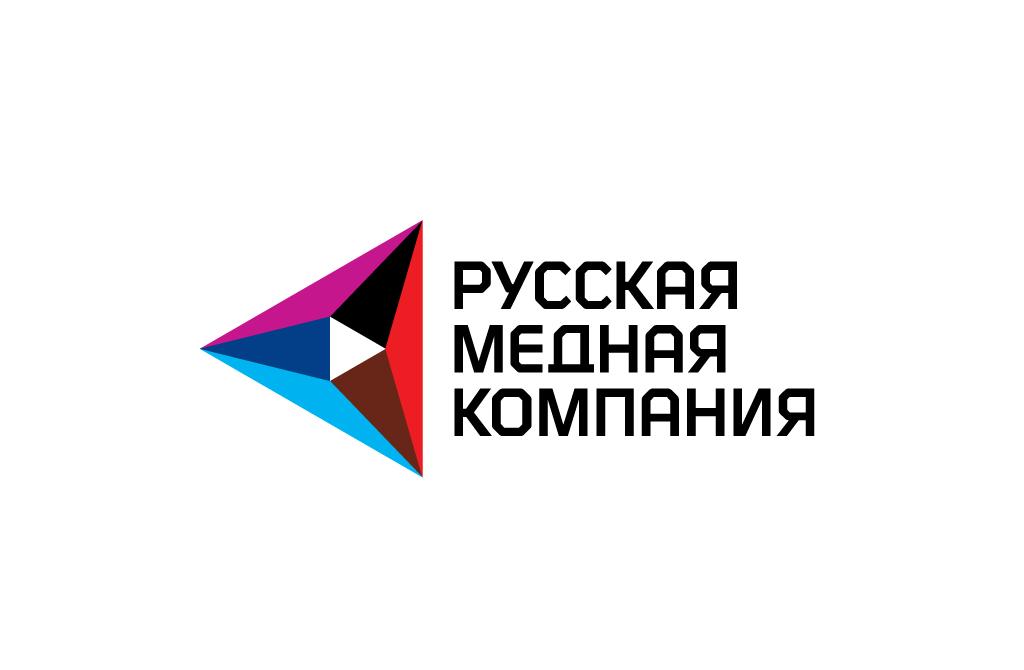 Доработка логотипа, фирменного стиля «Русской медной компании»