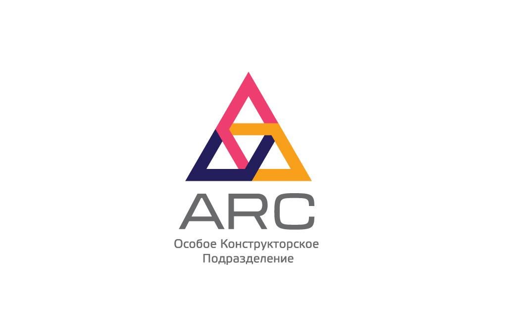 Особое Конструкторское Подразделение «АРС»