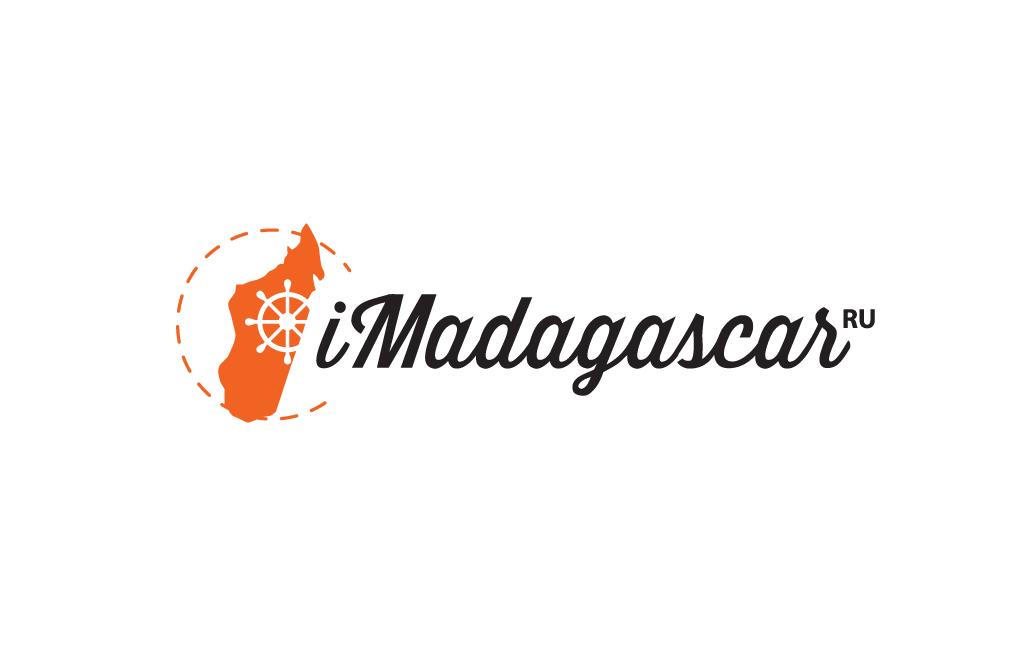iMadagascar. Агентство  эксклюзивных путешествий по Мадагаскару