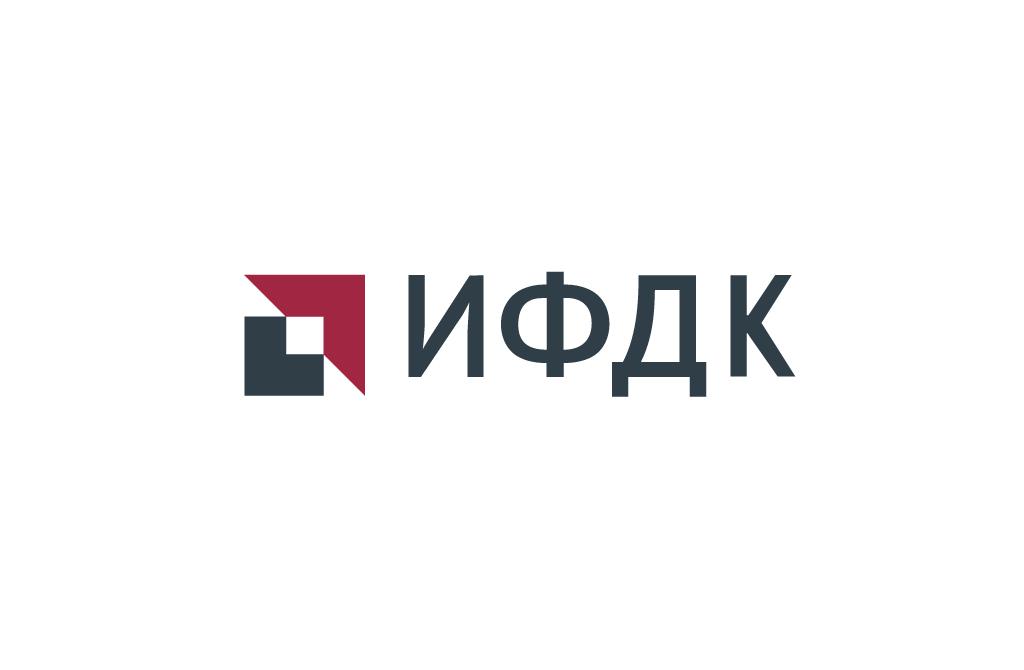 Изменение логотипа крупнейшего финансового холдинга России «ИФД Капиталъ»
