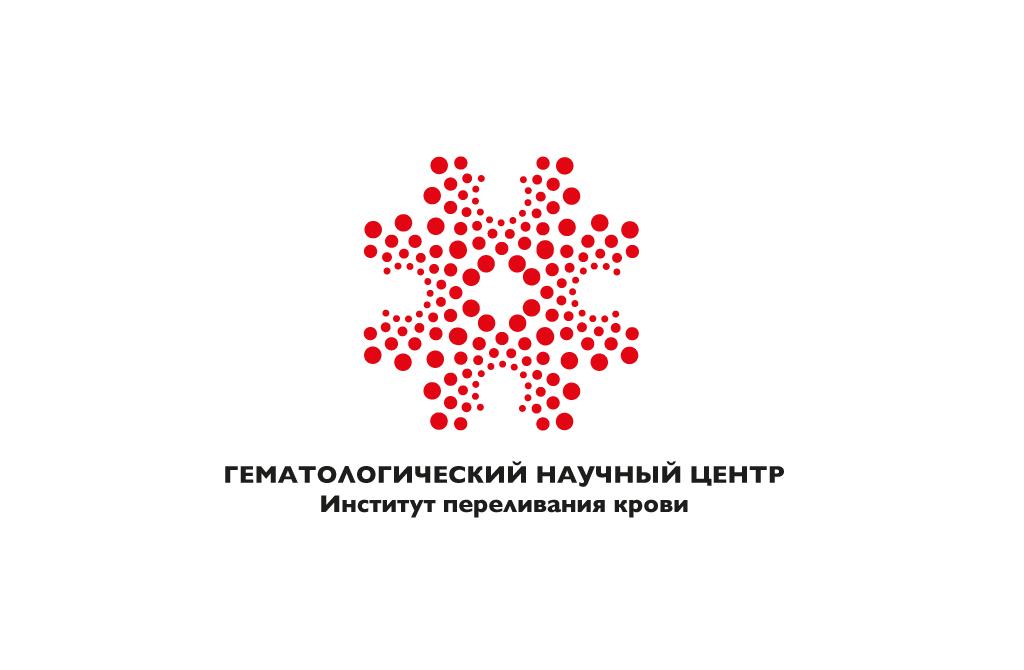 Логотип для Национального исследовательского центра гематологии Минздрава России