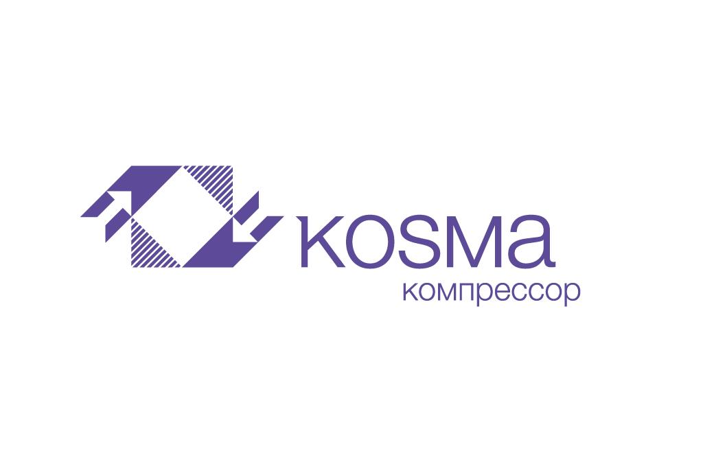 Рестайлинг логотипа и фирменного стиля компрессорного завода KOSMA