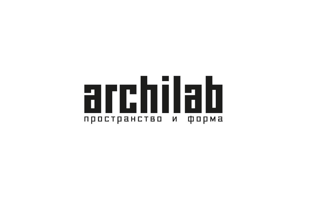 Архитектурно-дизайнерское бюро ARCHILAB