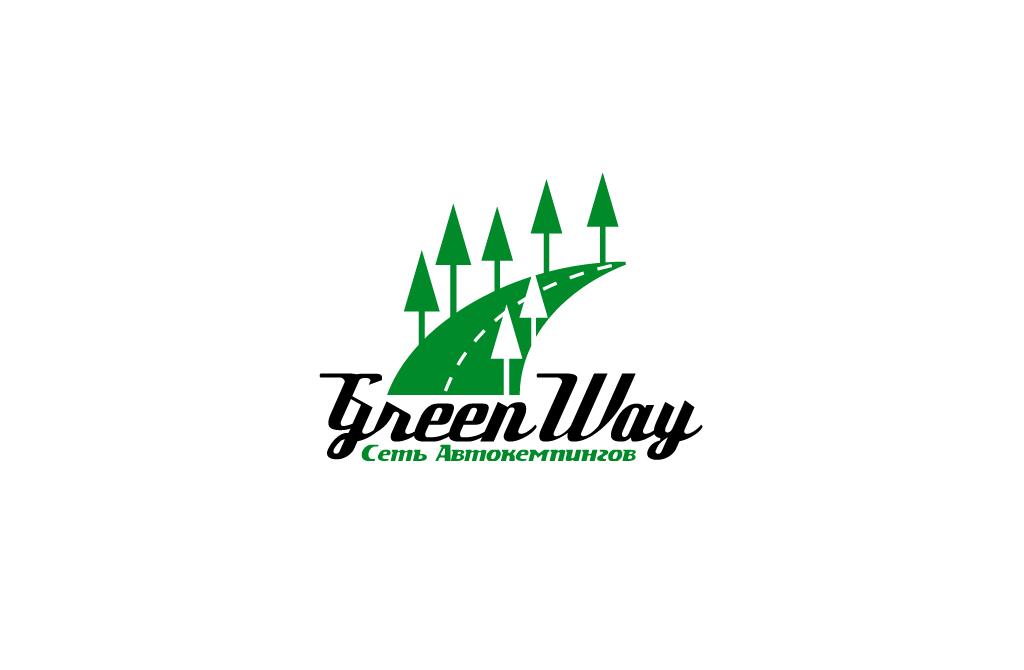 Green way. Логотип сети автокемпингов для путешественников