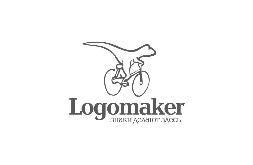 Проект Logomaker. Студия по разработке знаков, логотипов и фирменных стилей