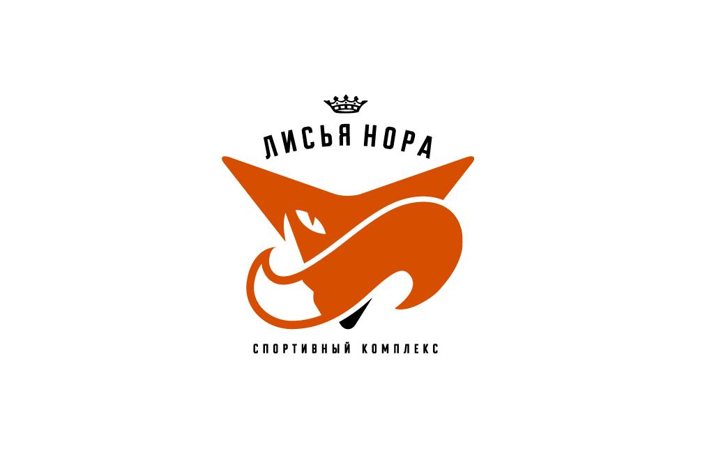 Логотип и фирстиль «Лисья Нора». Крупнейший стрелковый комплекс в Европе