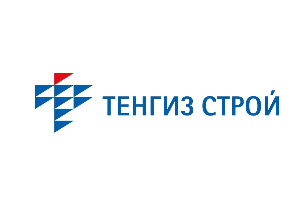 Тенгиз строй. Инвестиционно-девелоперская компания. Казахстан
